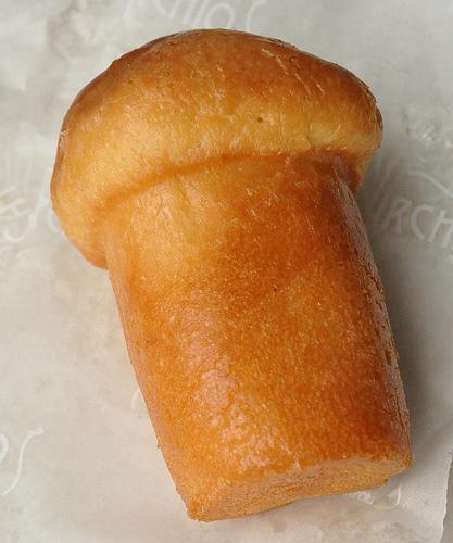 Baba au Rhum pastry